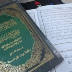 Hadits Shohih Muslim