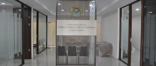 Koridor Ruangan DPW LDII DKI Jakarta