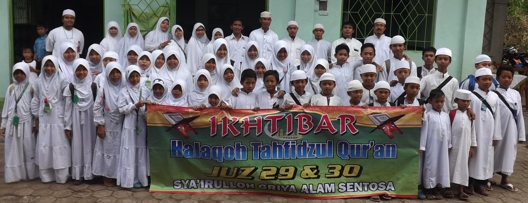 Halaqoh Tahfidzul Qur'an LDII Bogor