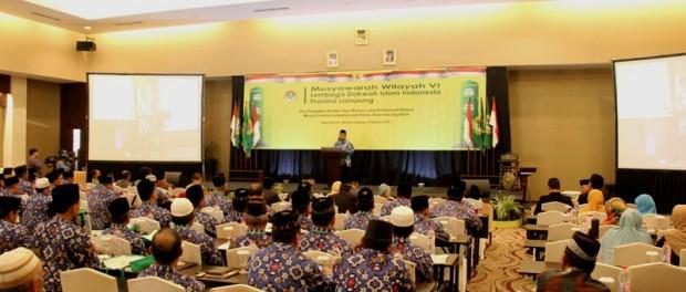 Peserta Muswil LDII Provinsi Lampung