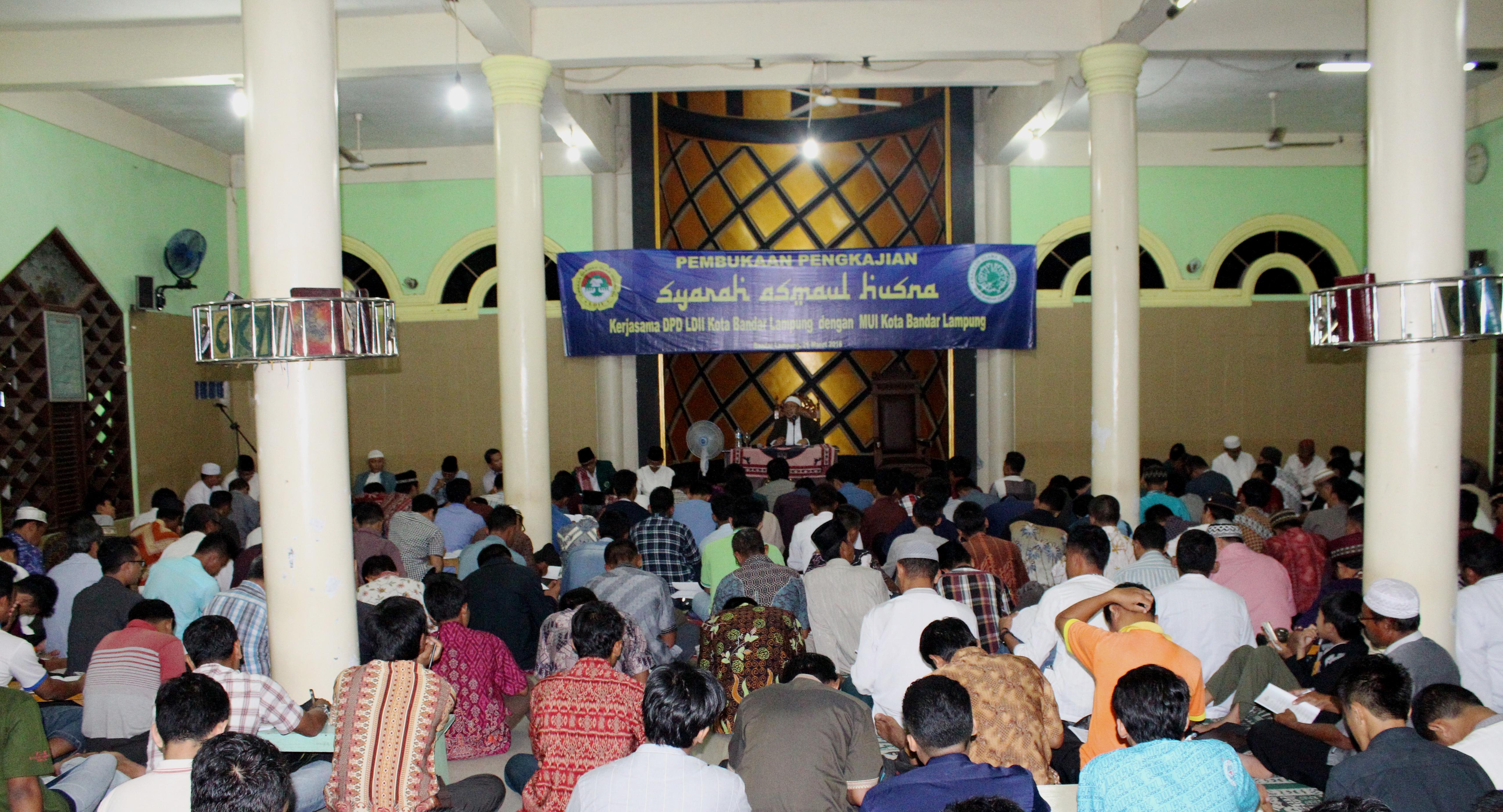 Peserta Syarah Asmaul Husna LDII Kota Bandar Lampung
