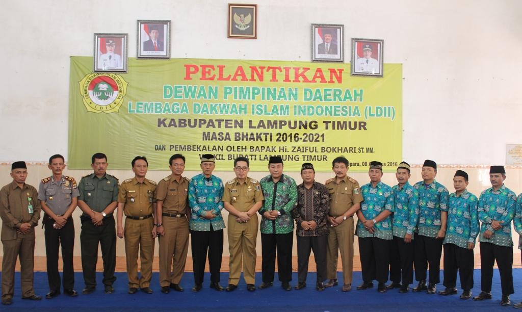 Foto bersama jajaran pengurus ldii dengan wakil bupati lamtim