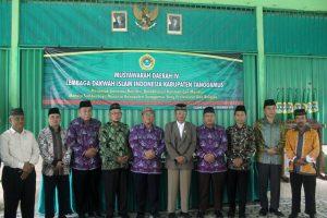 Musda LDII Kabupaten Tanggamus (2)