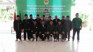 Jajaran pengurus harian bersama pengurus DPW LDII Provinsi Lampung