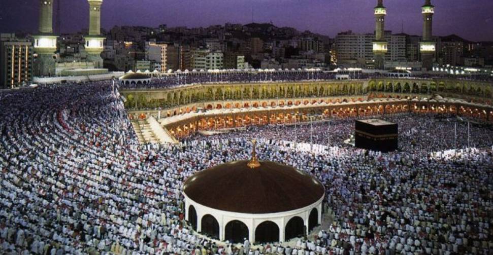 Tempat Mustajab Berdoa di Mekkah